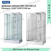 Душевая кабина Erlit NYС-120-LW2