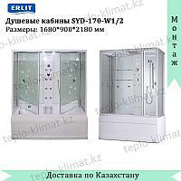 Душевая кабина SYD - 170 - W1