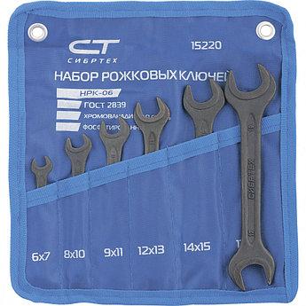 (15220) Набор ключей рожковых, 6 - 19 мм, 6 шт., CrV, фосфатированные, ГОСТ 2839