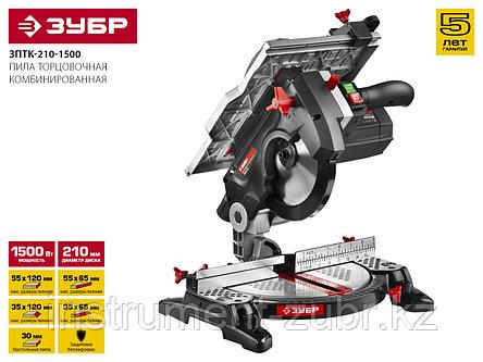 Пила торцовочная комбинированная, ЗУБР ЗПТК-210-1500, d= 210 x 30 мм, 1500Вт, 4500 об/мин, фото 2
