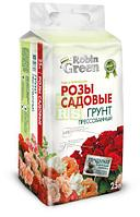 Грунт Прессованный  для Садовых Роз Robin Green 25 л .Фаско