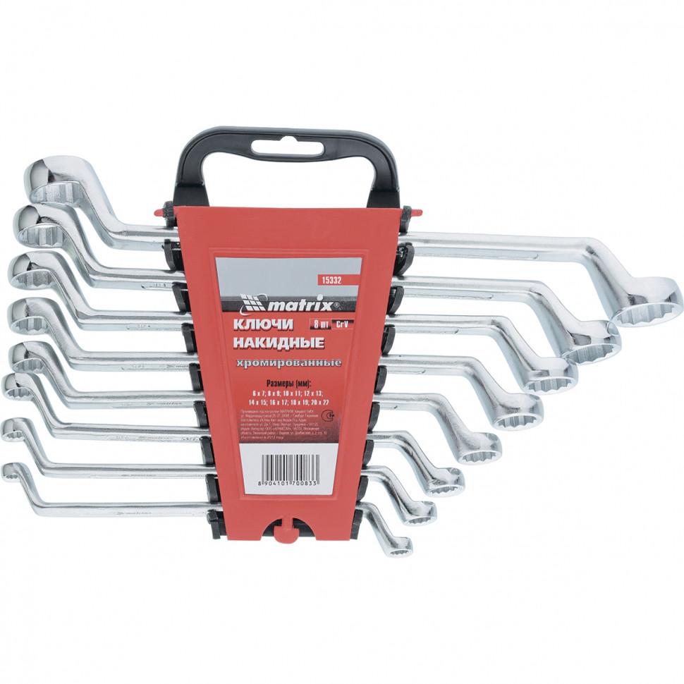 (15332) Набор ключей накидных, 6–22 мм, CR-V, 8 шт., полированный хром