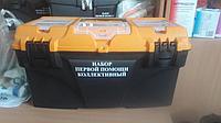 Набор первой помощи коллективный на 100 человек (ТИП-1) с тонометром в переносном пластиковом чемоданчике