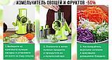 Kitchen Master - мультислайсер для овощей и фруктов, фото 2