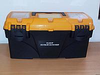 Набор первой помощи на 25-30 человек (ТИП-1) с тонометром в переносном пластиковом чемоданчике