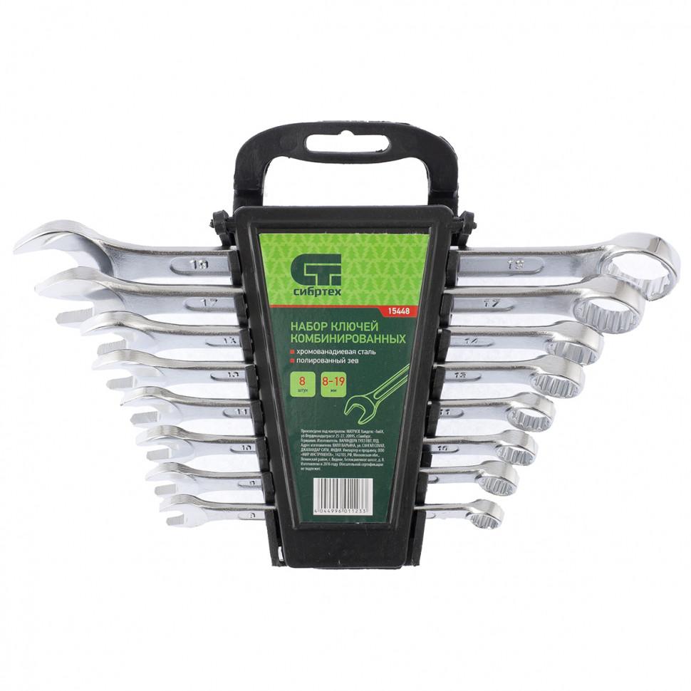 (15448) Набор ключей комбинированных, 8 - 19 мм, CrV,  8 шт