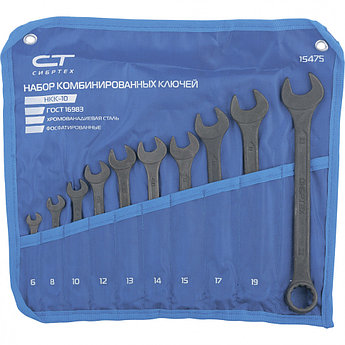 (15475) Набор ключей комбинированных, 6 - 22 мм, 10 шт., CrV, фосфатированные, ГОСТ 16983