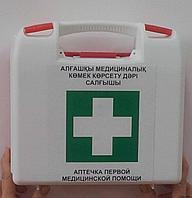 Набор первой помощи - офисный (до 5 человек) с навесной панелью (230*230*90мм)
