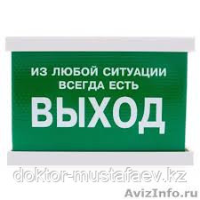 Безлекарственное лечение гипнотерапией плюс психокоррекция многих болезней в Алматы, Казахстан