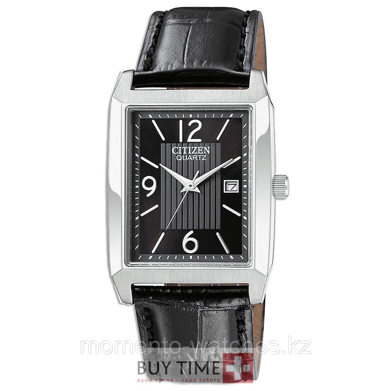 Часы Citizen BH1650-04E