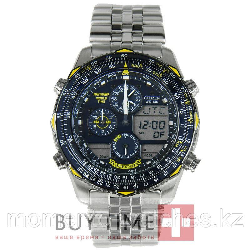 Часы Citizen JN0041-63L
