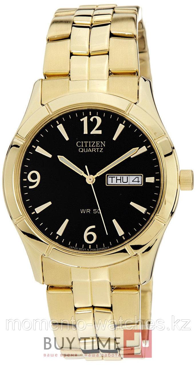 Часы Citizen BK3832-63E
