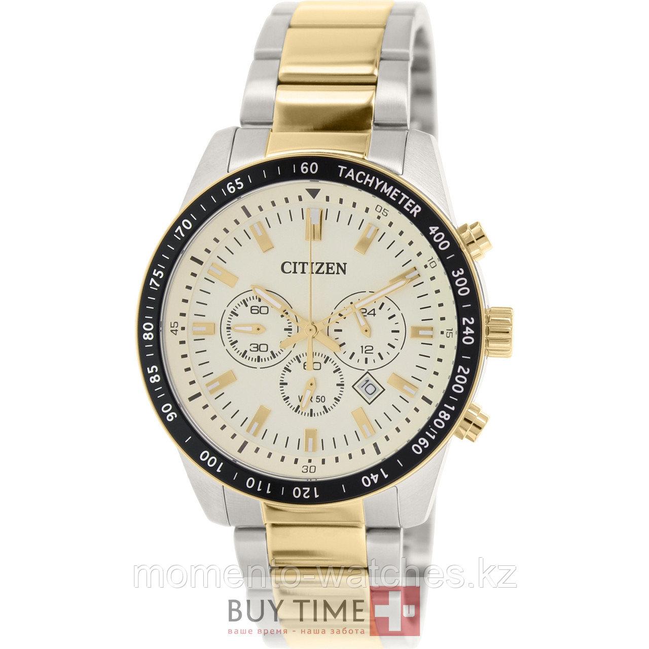 Часы Citizen AN8074-52P