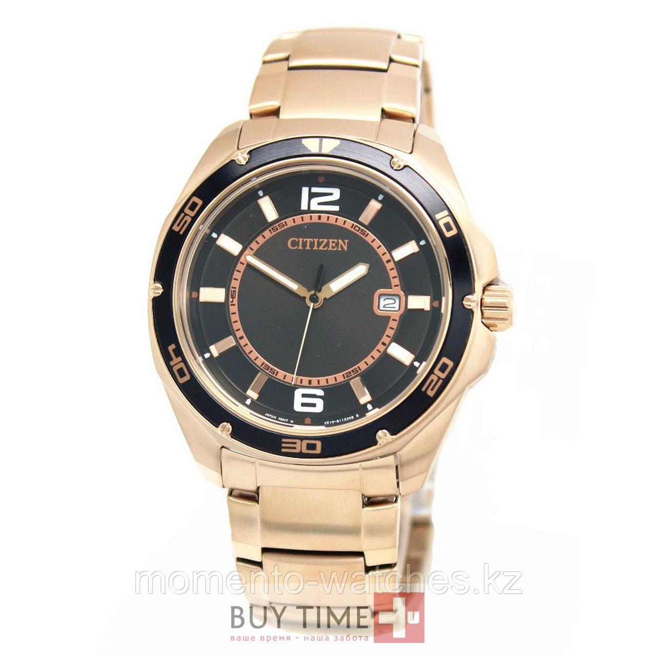 Часы Citizen BK2522-58E