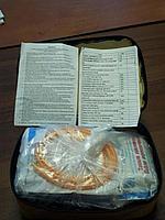 Аптечка универсальная  в пластиковом футляре (А)