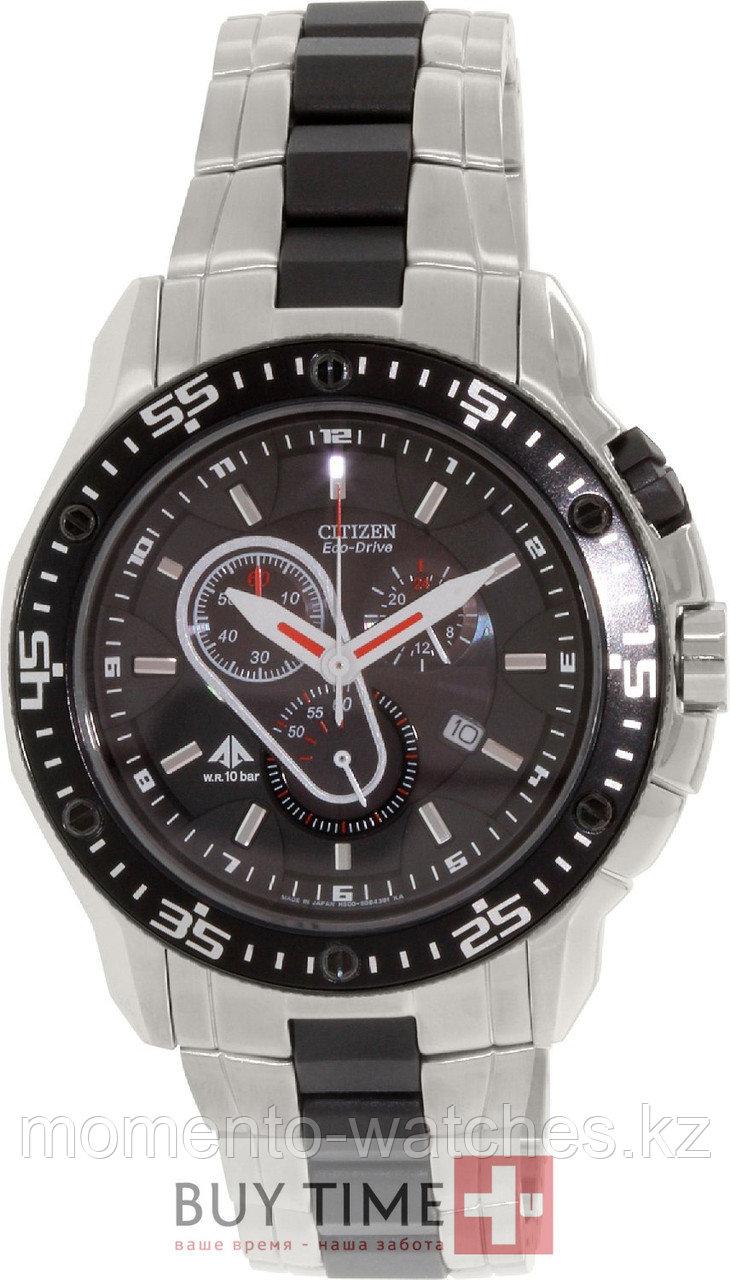 Часы Citizen AT0700-53E