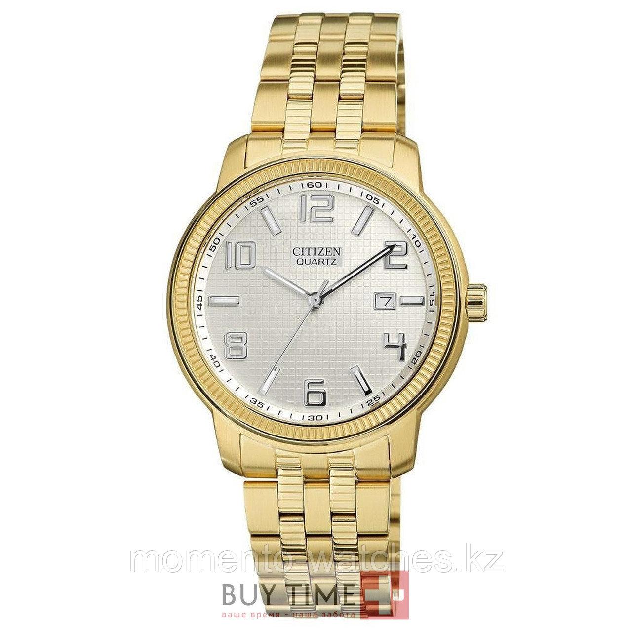 Часы Citizen BI0992-51A