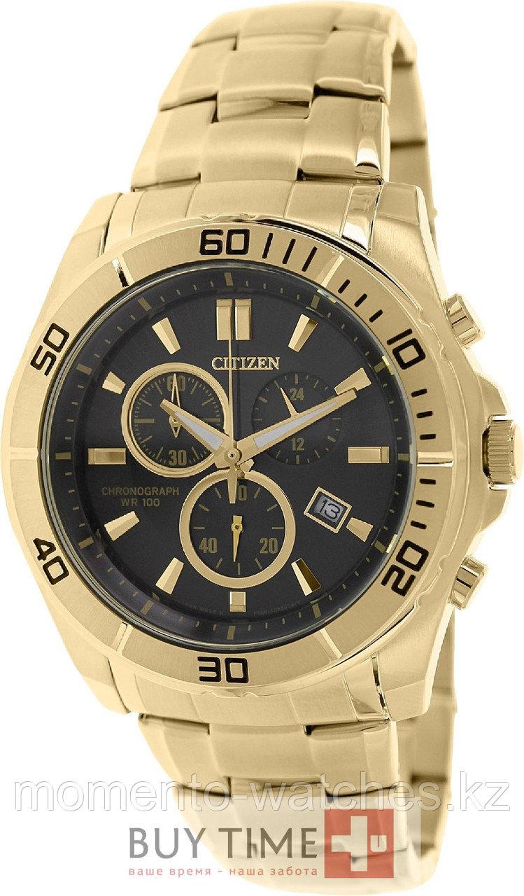 Часы Citizen AN7102-54E