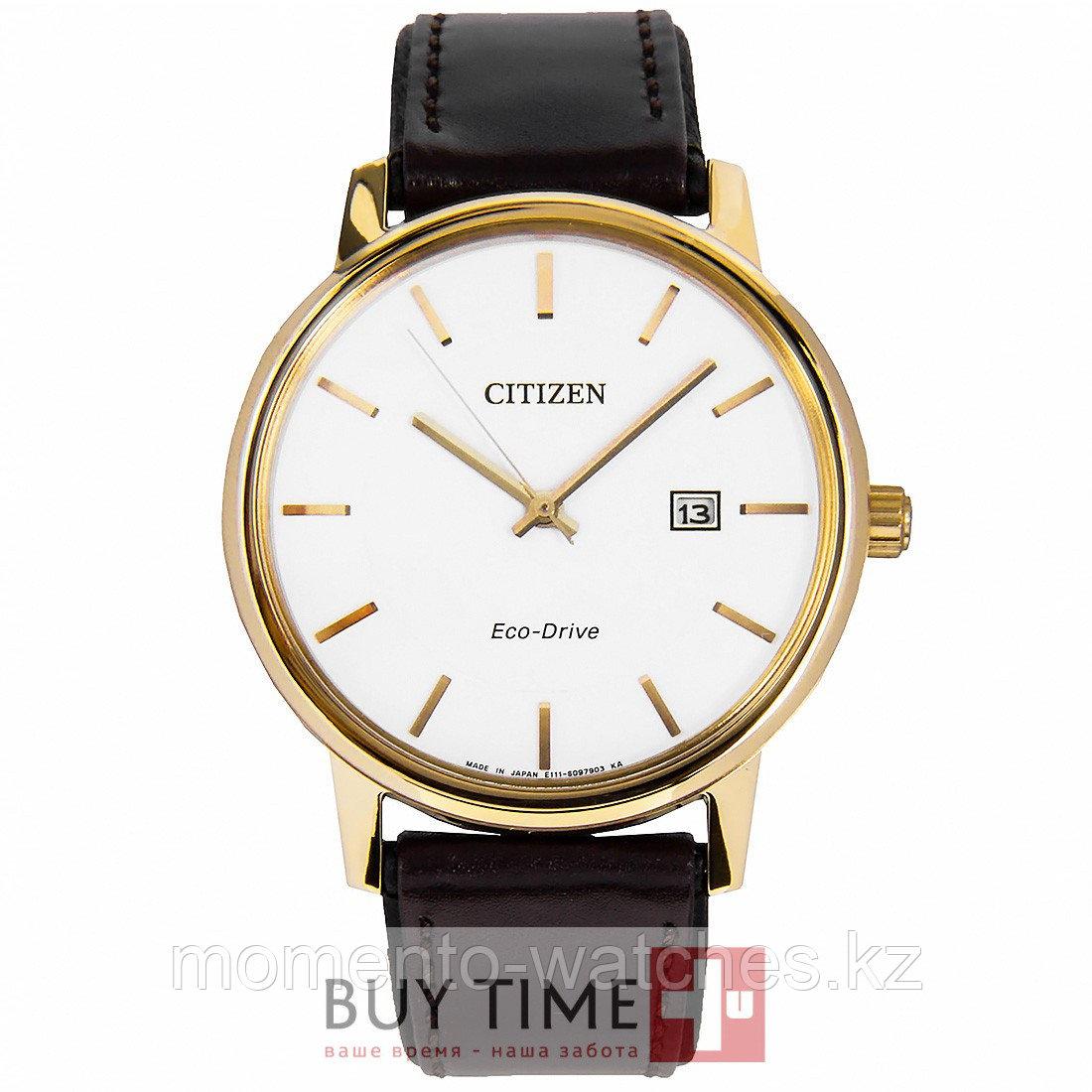 Часы Citizen BM6753-00A