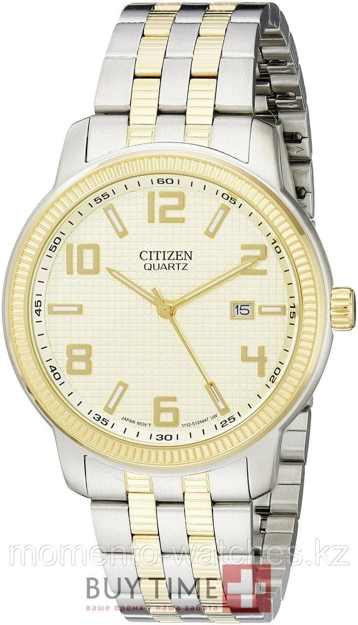 Часы Citizen BI0994-55P