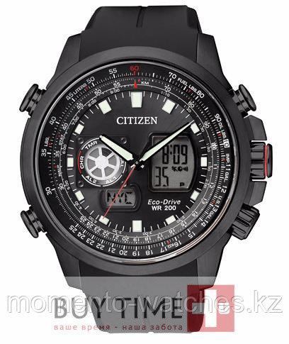 Часы Citizen JZ1066-02E