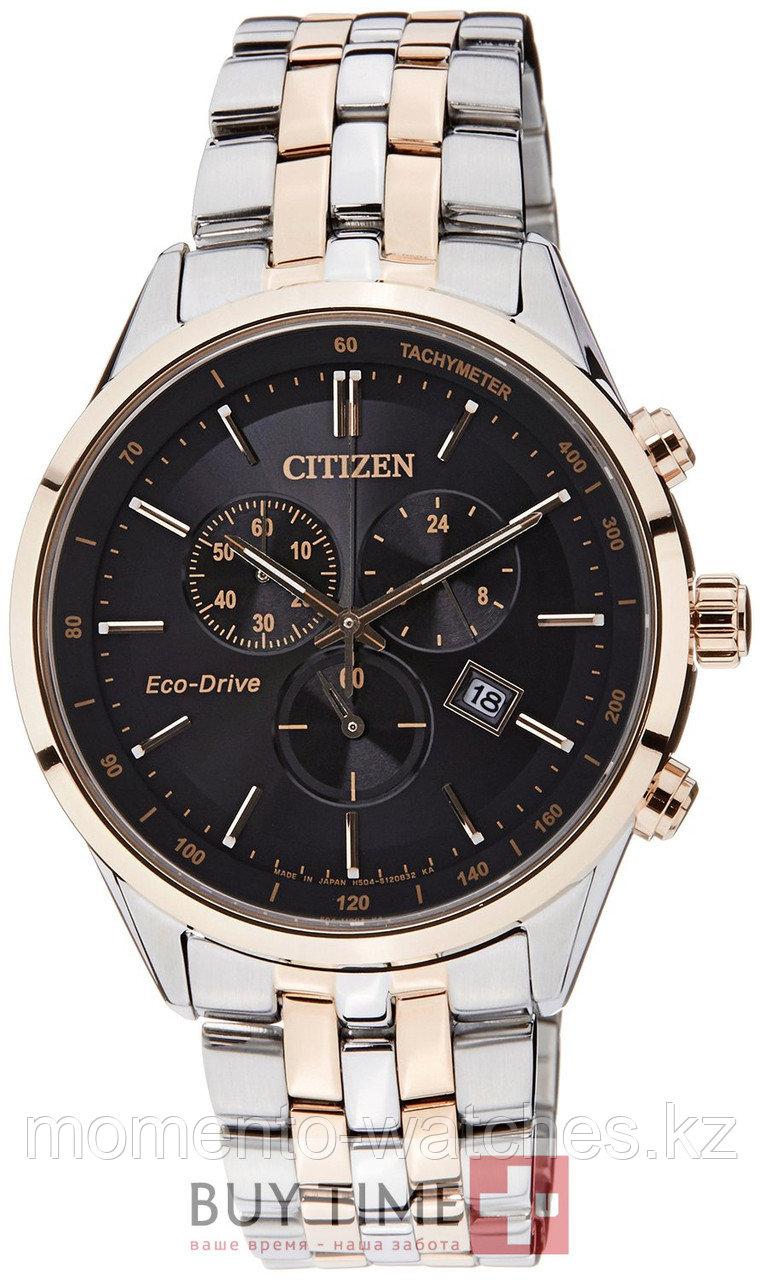 Часы Citizen AT2144-54E