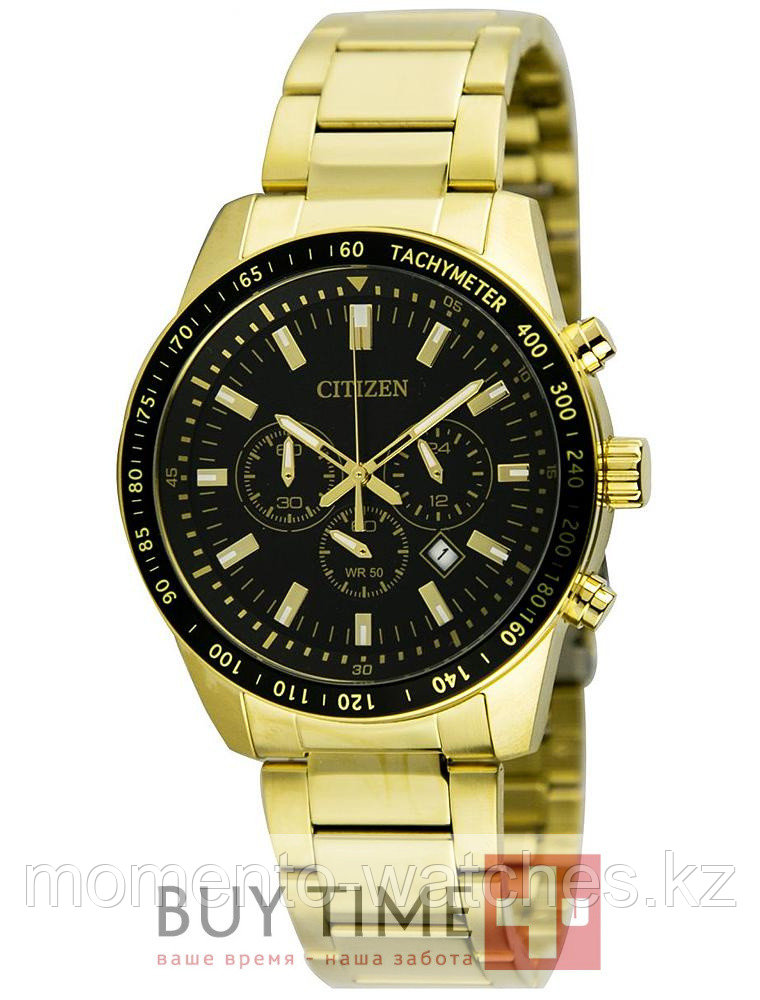 Часы Citizen AN8072-58E