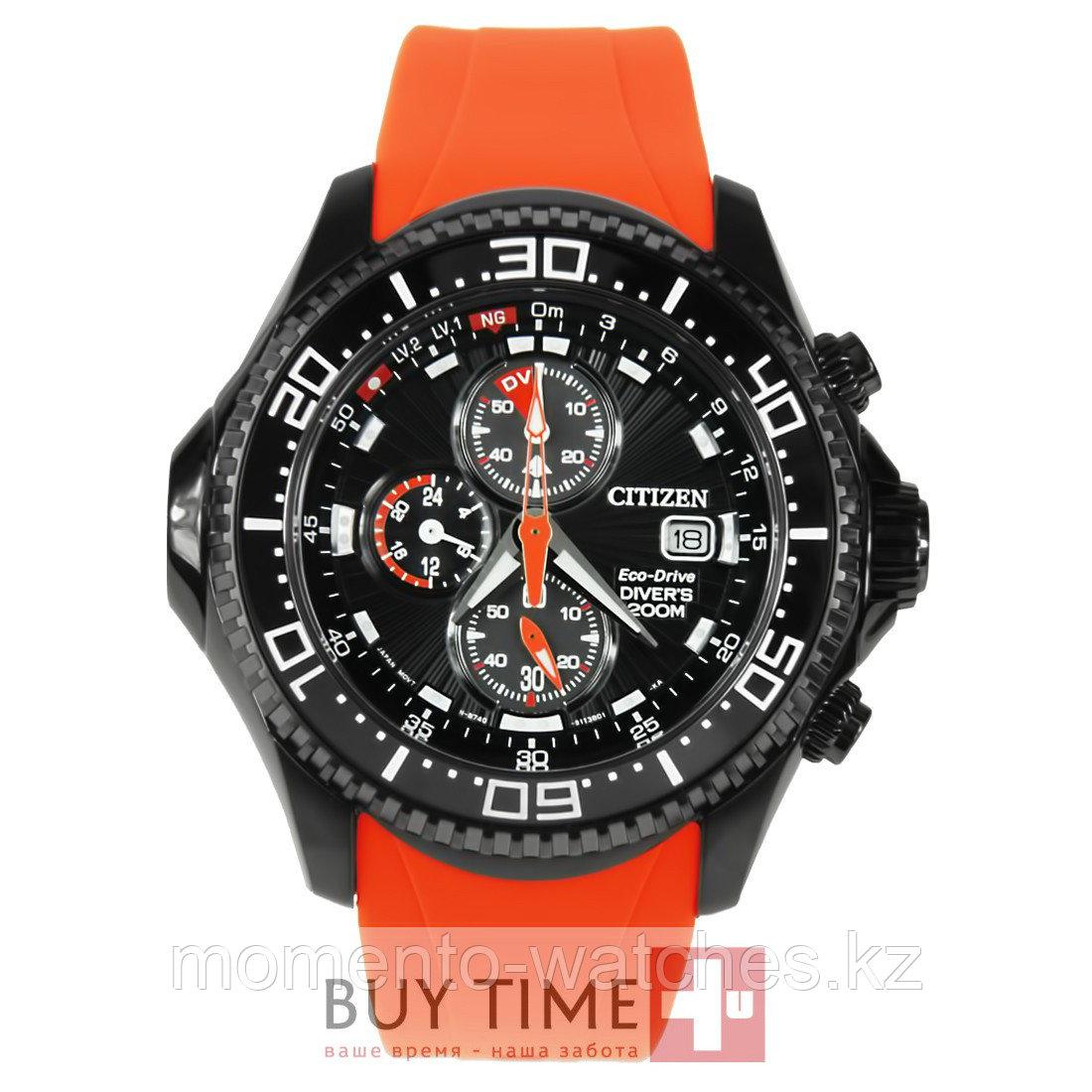 Часы Citizen BJ2119-06E