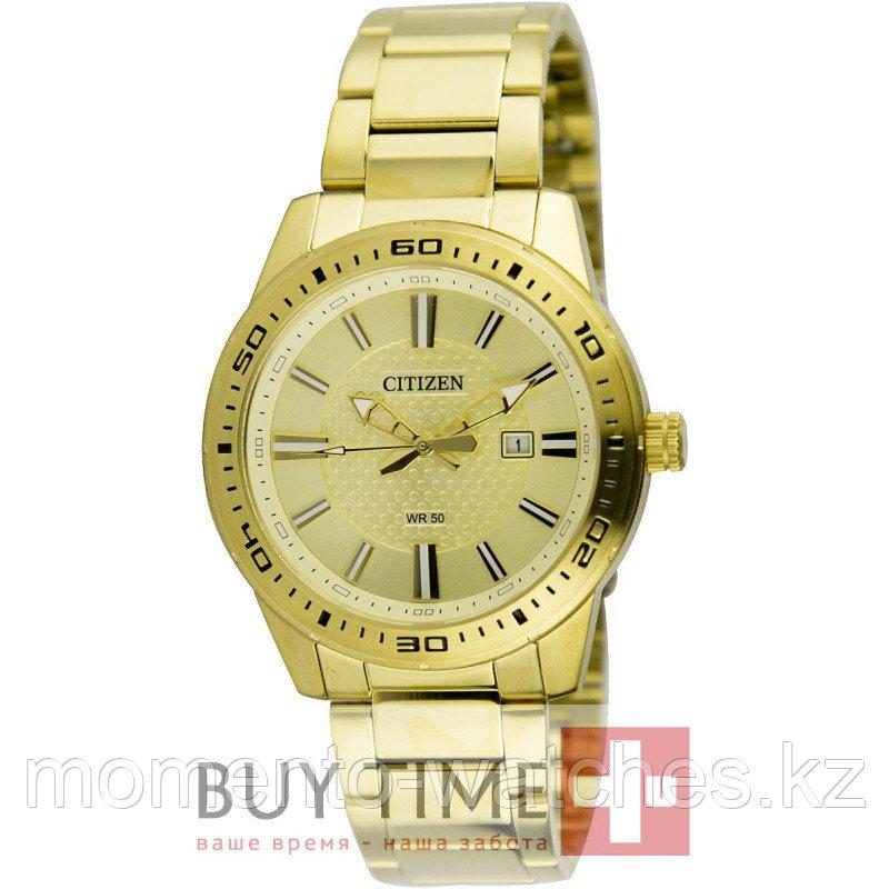 Часы Citizen BI1062-57P