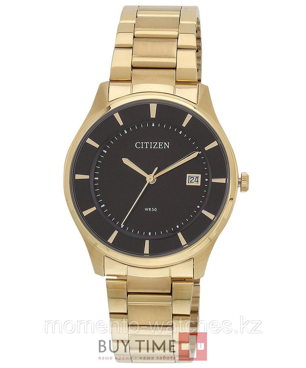 Часы Citizen BD0042-51E