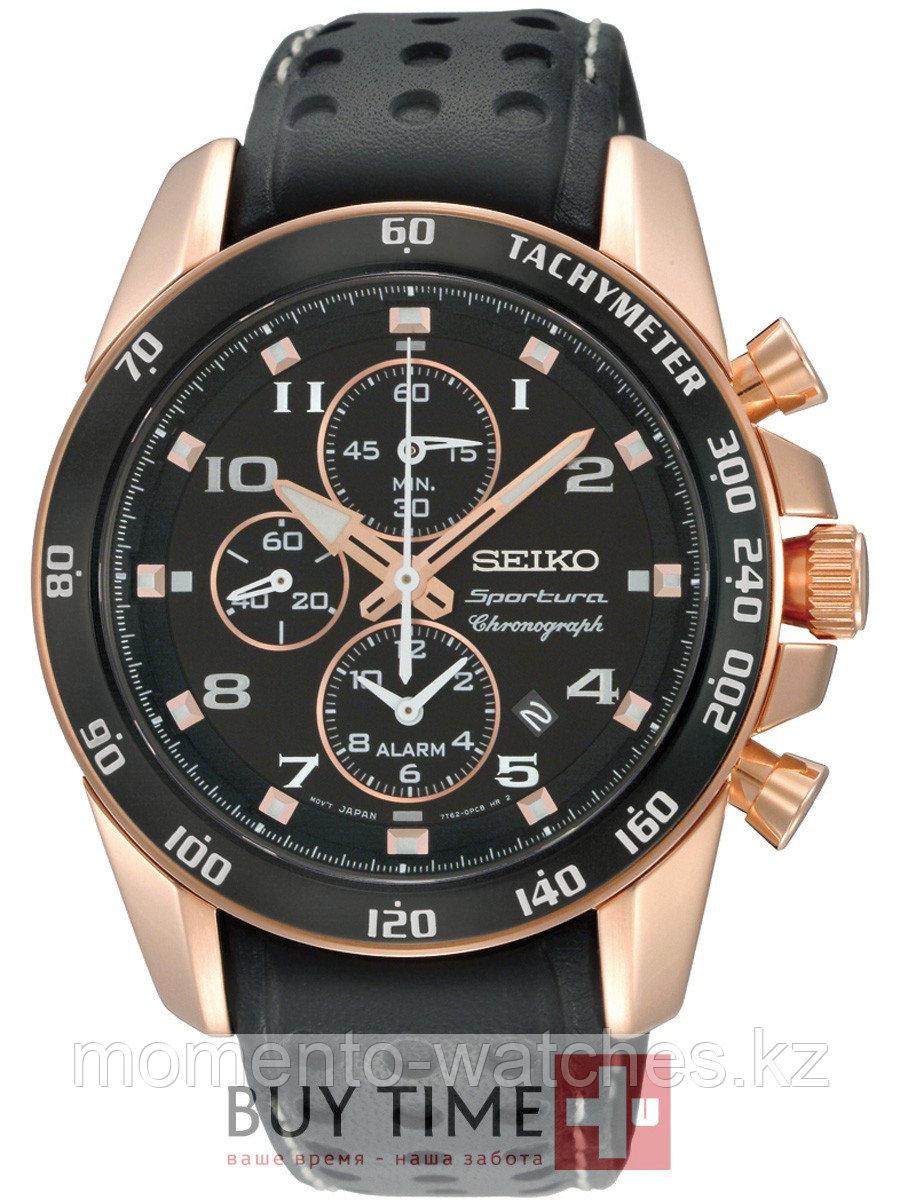 Часы SEIKO SNAE80P1