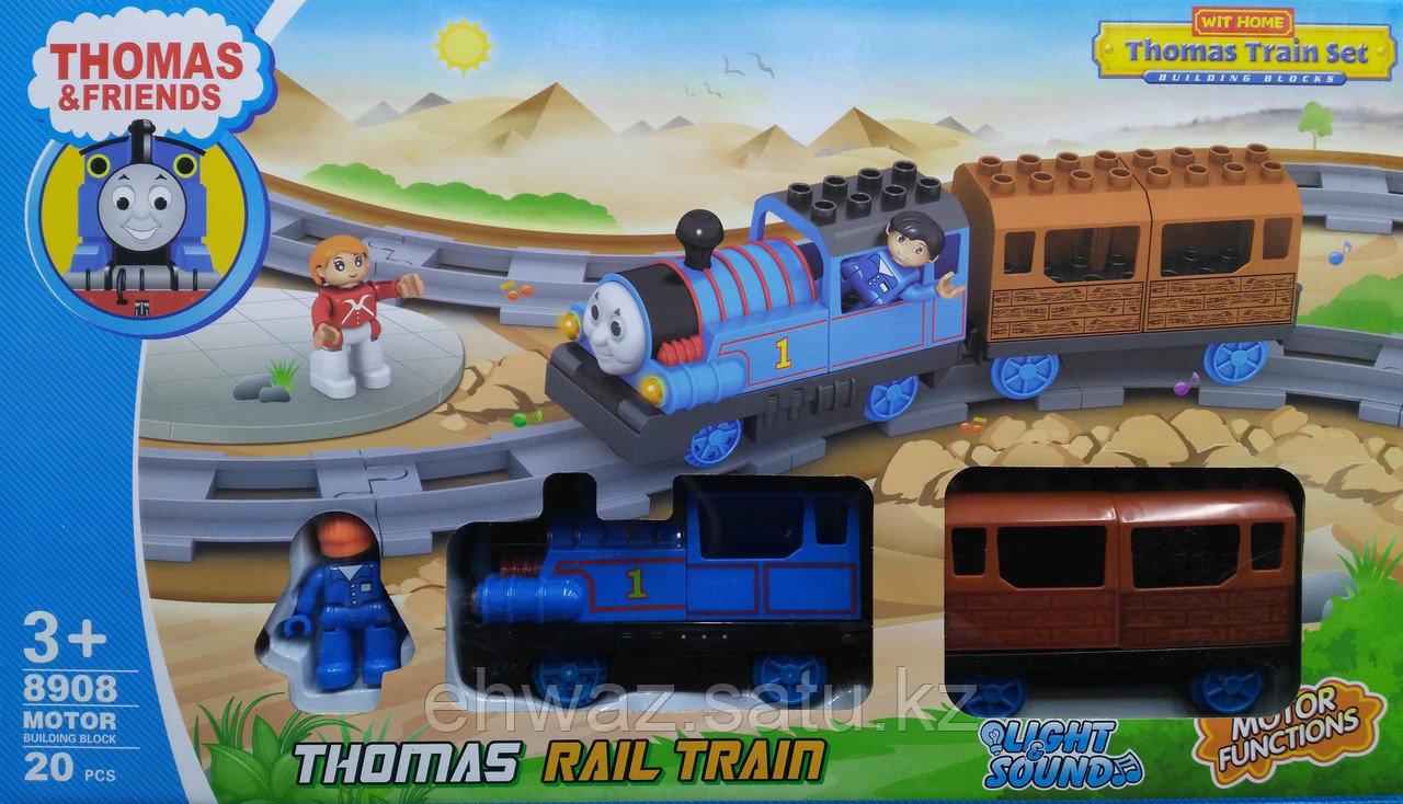 Железная дорога Паровозик Томас
