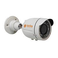 Уличная камера VeSta VC-2344V AHD FullHD, Вариофокальный объектив