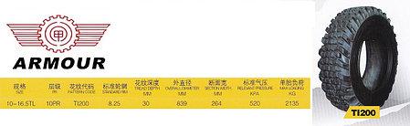 10-16,5 10PR TI200 ARMOUR, фото 2