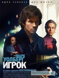 Как избавиться от игромании, азартных игр в анонимном кабинете  doktor-mustafaev.kz