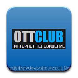 Iptv для smart tv в Алматы