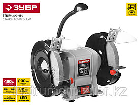 Станок точильный двойной, ЗУБР ЗТШМ-200-450, D200х20хd32мм, лампа подсветки, 450Вт