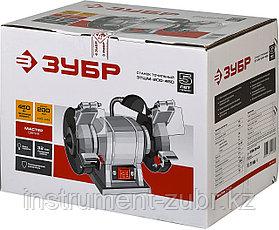 Станок точильный двойной, ЗУБР ЗТШМ-200-450, D200х20хd32мм, лампа подсветки, 450Вт, фото 3