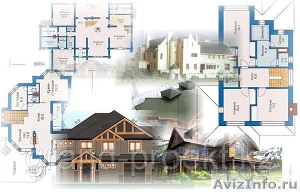 Проектно строительные услуги, общее - фото 4