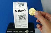 Теперь и мы принимаем криптовалюту биткойны к оплате наших решении greda.kz