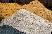 Песок, Песчано-гравийная смесь (ПГС)