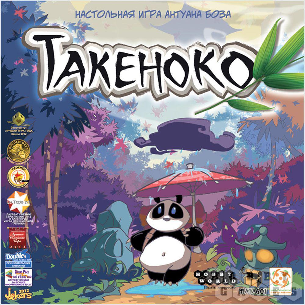 Настольная игра: Такеноко