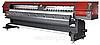 Широкоформатный сольвентный принтер ACME-8000Q
