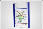 Решения Vista для вокзалов и метро!