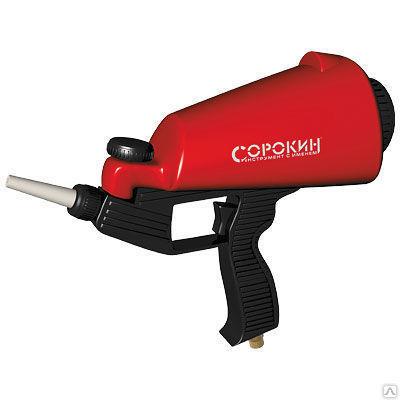 Пескоструйный пистолет 0,9 литров