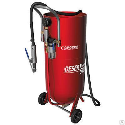 Пескоструйный аппарат на 50 литров