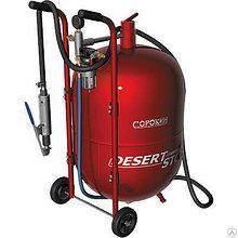 Пескоструйный аппарат на 19 литров