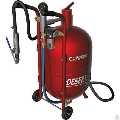 Пескоструйный аппарат на 32 литра