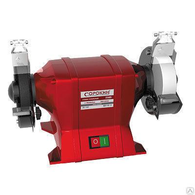 Точильный станок 150мм, 2950 об/мин, 250Вт