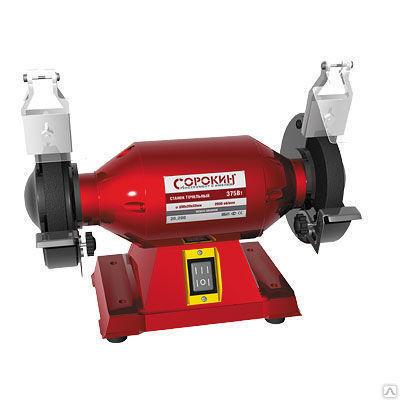 Точильный станок 200мм, 2950 об/мин, 375Вт